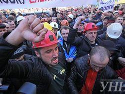 В СБУ допрашивают менеджеров Ахметова из-за протеста шахтеров в Киеве