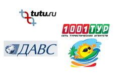 Названы самые популярные сервисы покупки авиабилетов в Интернете
