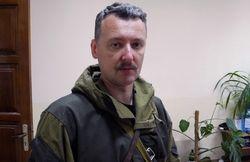 Виновниками поражения на Донбассе Кремль сделает Стрелкова и Ко