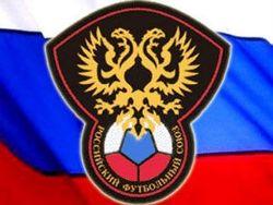 ФИФА ничего не знает о планах РФС включить клубы Крыма в чемпионат России