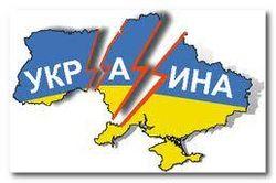 Политический кризис грозит расколом Украины