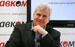 Центр Разумкова спрогнозировал ситуацию на Украине