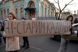 Есть ли у Украины шанс провести полноценную люстрацию