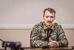 Стрелок-Гиркин предрек наступление смуты в России