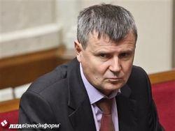 Отстранен от должности губернатор Херсонской области