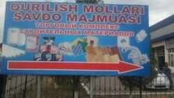 Процесс мобилизации населения Узбекистана на сбор хлопка дошел до Куйлюкского рынка