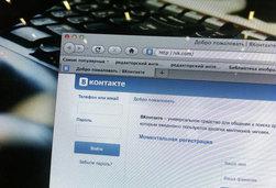 """""""ВКонтакте"""" поможет бизнесу оценить успешность своих брендов в соцсети"""