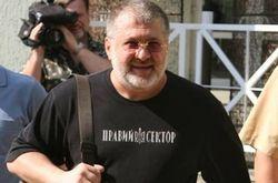 Лавров обвинил Коломойского в нападении на посольство РФ в Киеве