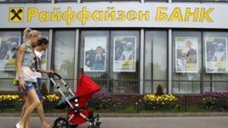 Raiffeisen ищет покупателя на украинский Раффайзенбанк-Аваль – Рейтер