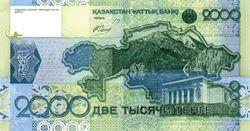 Курс тенге продолжил снижение к фунту стерлингов, евро и японской иене