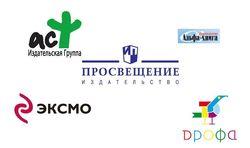 Определены 50 самых популярных издательств книг России в Интернете
