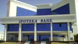 Банки Узбекистана прекратили работу с системой денежных переводов «Золотая корона»