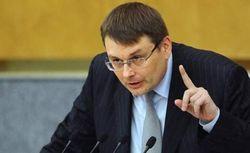 Эксперты: Предложение снизить ставку ЦБ РФ до 1 процента – опасный популизм