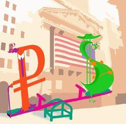 Курс доллара снизился к рублю на фоне бойкота Петербургского международного экономического форума