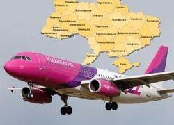 Венгров уговорили не ликвидировать Wizz Air в Украине
