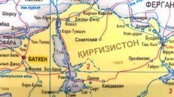 Кыргызстан никогда не откроет Узбекистану путь в анклав Сох