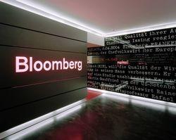 Эксперты раскритиковали прогноз Bloomberg о дефолте Украины