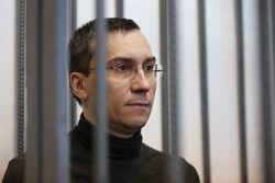 Промсбербанк как ключевой элемент схемы отмывания денег в России – Bloomberg