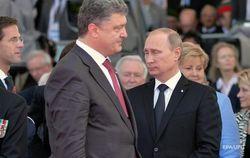 Диалог Киева и Москвы возможен после восстановления целостности Украины