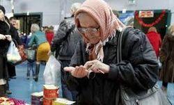 С 1 мая украинцам повысят размер минимальной пенсии