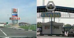 Правительство Украины не планирует вводить визовый режим с Россией