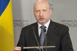 Турчинов призывает Россию не вмешиваться в дела Украины