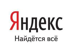 Яндекс поможет украинцам найти свои избирательные участки