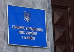 Милиция подтверждает снос палаток, но отрицает драку у СИЗО в Киеве