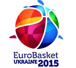 Евробаскет у Украины не отберут: спонсоры готовы, но бюджет сокращен