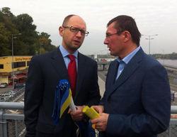 Яценюк и Луценко навестят Тимошенко для обсуждения единого кандидата от оппозиции