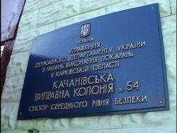 Скоро за кордон? Из Качановской колонии забрали вещи Юлии Тимошенко