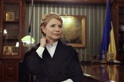 Тимошенко заявила о легитимности новой власти Украины