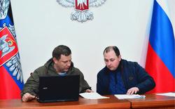 Захарченко и сменивший его Трапезников