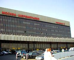 В аэропорту «Шереметьево» задержаны граждане Украины