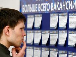 Безработные в Украине могут остаться без пособий