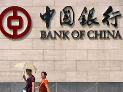 Банки Китая начали отказывать российским клиентам