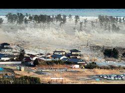 Природные катастрофы 2017 года