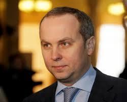 Шуфрич удивил декларацией об имуществе и доходах за 2013 год