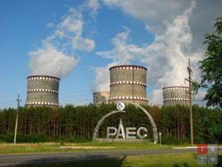 Украина за год купила у РФ ядерное топливо на 610 миллионов долларов