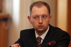 Яценюк: задача власти – мир в стране