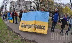 Днепропетровск готов присоединить к себе часть Донбасса – замгубернатора