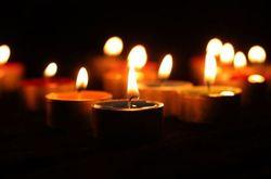 20 февраля в Украине день траура