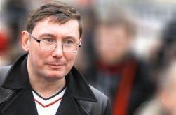 Юрий Луценко против вывода украинских войск из Крыма