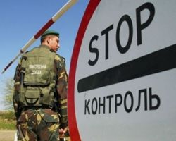 АТЦ обещает, что граница с Россией будет заблокирована