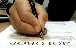 """""""Потусторонний"""" бизнес: в Латвии можно получить реальный кредит, отдав в залог """"душу""""!"""