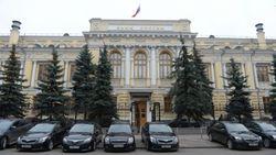 Россия намерена создать альтернативу системе расчетов SWIFT