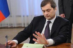 СБУ передала материалы по делу Суркова в Генеральную прокуратуру