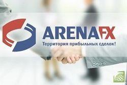 """Брокерская компания Arena FX сообщила о запуске акции """"Deposit bonus до 50%"""""""