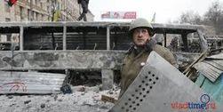 Активисты на улице Грушевского