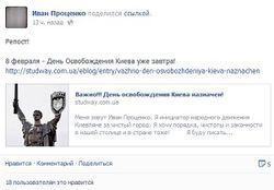 «Киевляне против Майдана» пойдут на слом баррикад